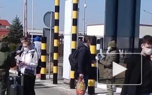 Украинцы выстроились в очередь на границе с Польшей перед ее закрытием