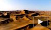 Ученые разработали метод сбора питьевой воды из воздуха пустыни