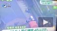 Полиция Японии знала о желании маньяка устроить резню ...