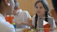 Комитет ГД утвердил поправки к проекту о горячем питании