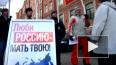 Профсоюзы успешно маршируют по России