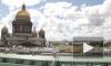Депутаты ЗакСа снова отказались обсудить вопрос референдума по Исаакию