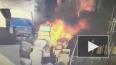 Опубликовано видео горящего завода TESLA снятое с ...