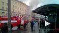 """Из горящего ресторана """"Не грусти!"""" эвакуировали людей"""