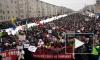ВЦИОМ: более половины россиян не слышали об акциях протеста