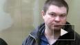 Главарь кущевской банды Сергей Цапок умер от острой ...
