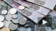 Курс доллара и евро почти достиг 70 рублей