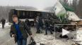 В Кузбассе в ДТП с автобусом и грузовиком пострадали ...