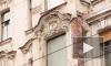 В Петербурге из-за перепада температур может отслоиться штукатурка с фасадов зданий