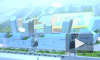 """Развитие промзон Охты. Проект """"Septem City"""""""