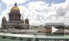 Судьбу референдума по Исаакию ЗакС решит 17 мая