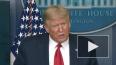 Трамп отказался согласовывать сокращение добычи нефти ...