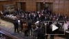 В СФ прокомментировали решение суда Гааги по делу ЮКОСа