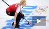 Российские красотки-керлингистки победили грозных американок на Олимпиаде в Сочи 2014