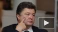 Последние новости Украины: Порошенко отправляет на ...
