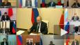 Путин рассказал о мерах поддержки населения в условиях ...