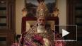 """В сети появился трейлер """"Нового папы"""" с Джоном Малковичем ..."""