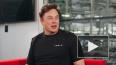 Илон Маск назвал конкурента американского истребителя ...