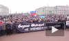 Путин рассказал о ходе расследования убийства Немцова