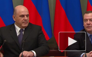 Мишустин и Медведев встретились с министрами