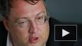 Новости Украины: Геращенко не верит в избиение российской ...