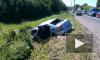 В Псковской области в крупном ДТП погиб человек, одна из машин сгорела