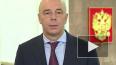 Силуанов назвал причину ослабления рубля