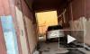 Парочка из Петербурга разбилась насмерть, сорвавшись с 4 этажа