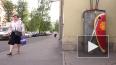 """""""Щит и меч"""": в Петербурге появилось первое легальное ..."""