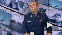 На Украине заявили о сорванной военной агрессии России