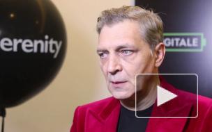 Невзоров, Маринович, Манн: В Петербурге прошла бизнес-конференция DIGITALE