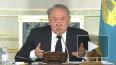Назарбаев предложил организовать встречу Путина с ...