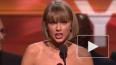 Тейлор Свифт стала рекордсменом по числу наград American ...