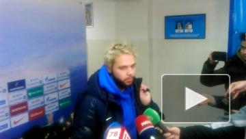 Евгений Башкиров: команда собирается вылезать со дна, по...