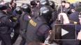 В Москве задержали около 50 протестующих против политиче ...