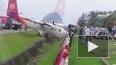 Ужасающее видео из Китая: лайнер при посадке протаранил ...