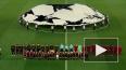 УЕФА приостановил Лигу Чемпионов и Лигу Европы из-за ...