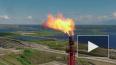 """Минэнерго Украины ответило на предложение """"Газпрома"""" ..."""