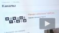 На Piter.tv открылся новый канал «Ночное такси»