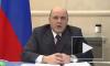 В России самозанятым вернут налог на профдоход за 2019 год