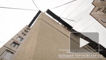 В Красногвардейском районе ремонтируют крыши за 50,5 ...
