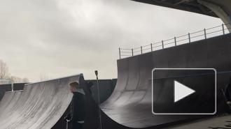 Под мостом Бетанкура в Петербурге открыли скейт-парк