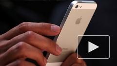 Российские ритейлеры снизили цену на iPhone 5 на старте продаж