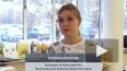 Ангелина Михайловна, заведеющая маркетингом о выставке ...