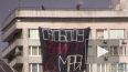 """Баннер про """"узников 6 мая"""" на Новом Арбате всосали ..."""