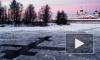 Крещенские купания 2013 в Петербурге: список мест и правила