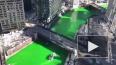 Река Чикаго окрасилась в изумрудно-зеленый цвет