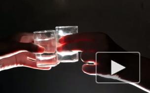 Пьешь за здоровье и губишь его