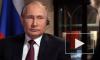Социологи зафиксировали рост уровня поддержки Путина