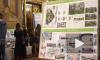 Зеленая зона и разноуровневые скамейки: как благоустроят сквер на Кондратьевском проспекте